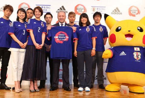 pikachu mascota oficial de selección de japón