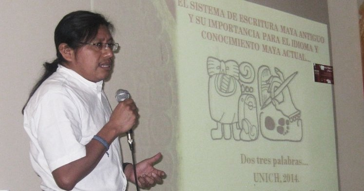 investigador maya visa