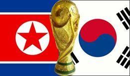 Corea Mundial 2030 FIFA-