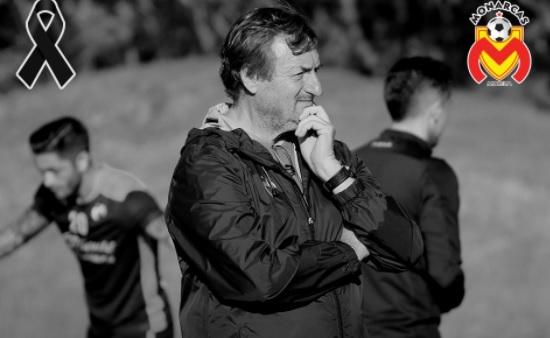Photo of Falleció Esta Madrugada Luis Bonini Ex Director Deportivo De Monarcas Morelia