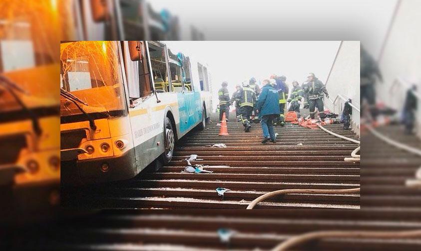 Photo of #VIDEOS Autobús Arrolla A Varias Personas En Moscú; Hay Al Menos 5 Muertos