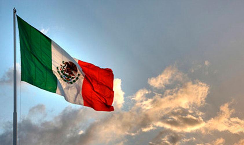 M xico noticias de ltima hora noticias de ltima hora for Noticias de ultima hora espectaculos mexico