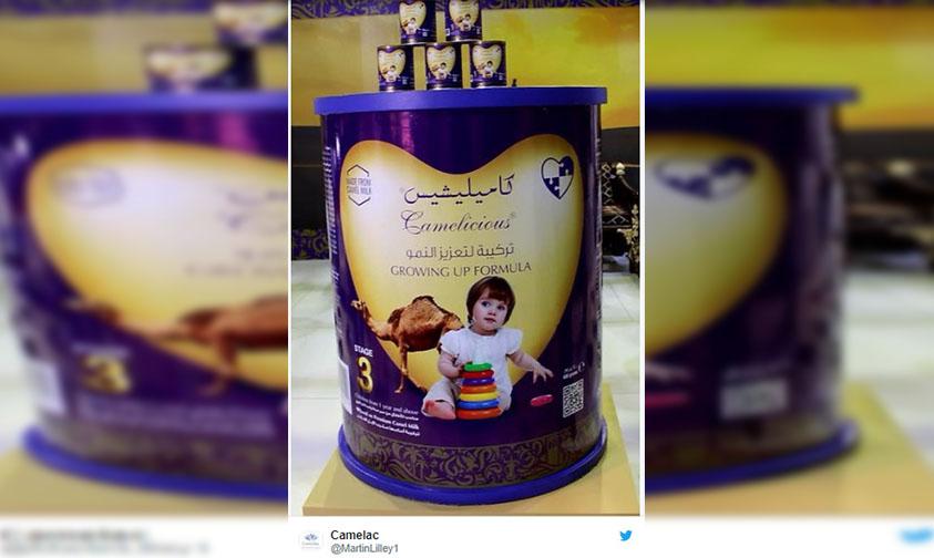 Photo of #Video Lanzan Leche De Camello Para Niños Que Son Alérgicos  A La De Vaca