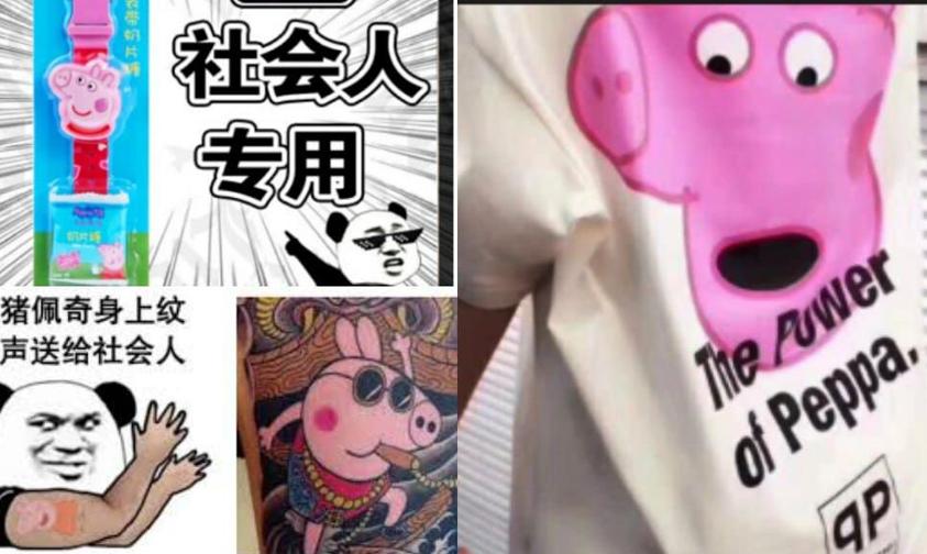 Photo of Y Que Vetan A Peppa Pig En China Por Hacer Que Jóvenes Se Revelen