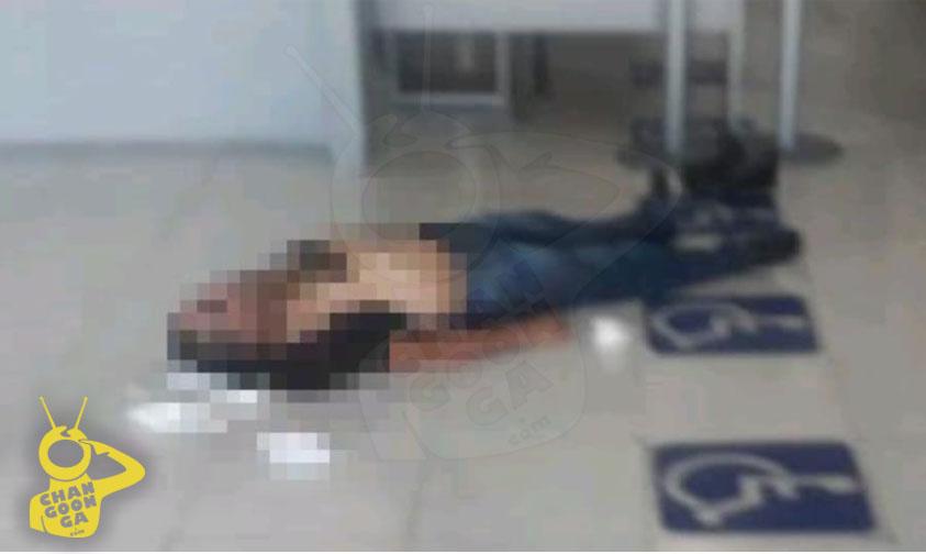 Photo of #Morelia Abuelito Muere Por Aparente Infarto En Oficinas De Relaciones Exteriores