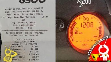 Photo of #Denúnciamesta Le faltaban 7 litros de gasolina para llenarse y le entraron casi 14