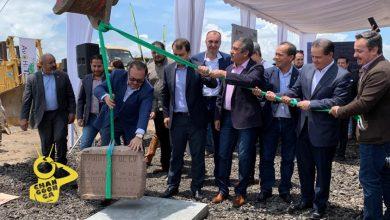 Photo of Construirán Nueva Guacamolera 'Agroindustrial Avohit' En Morelia