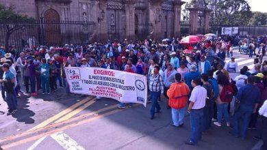 Photo of SUEUM Se Solidariza Con CNTE Y Participarán En Megamarcha De Mañana