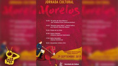 Photo of #Morelia Secultura Invita A La Jornada Cultural A Morelos