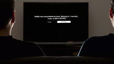 Photo of Por Obsoletas En Varias TV's Ya No Se Podrá Ver Netflix A Partir De Diciembre