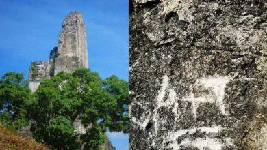 Photo of Turistas Rayan Templo Maya Con Mil 300 Años De Antigüedad