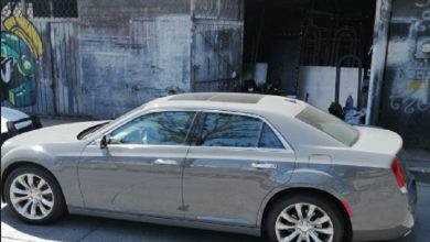 Photo of Pasa En Morelia: Hallan En Taller De Hojalatería Un Chrysler 300 Robado En Texas..!
