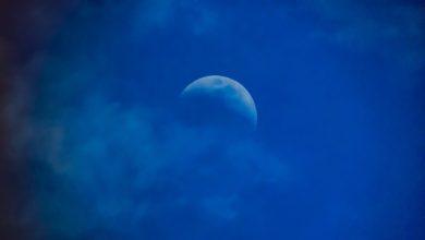 """Photo of Luna Y Venus Se Darán """"Beso Celestial"""" Hoy"""