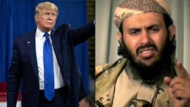 Photo of Estados Unidos Confirma Muerte De Líder De Al Qaeda En Yemen