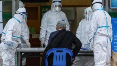 Photo of #DeShock En Italia Podrían Negar Atención Médica A Abuelitos Con Coronavirus
