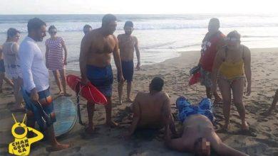 Photo of #Michoacán Salvadidas Rescatan A 3 Morelianos En Playa Villa Dorada