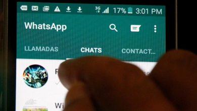 Photo of WhatsApp Limitará El Reenvío De Mensajes Para Evitar Cadenitas Y Fake News