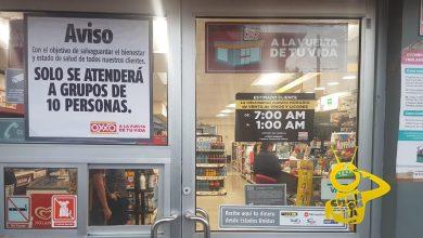Photo of #Morelia OXXOS Ya Sólo Dejarán Entrar De A 10 Personas Por COVID-19