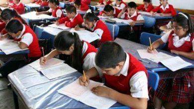Photo of Prohibido Cobrar Cuotas Escolares En Escuelas Públicas De Michoacán: SEE