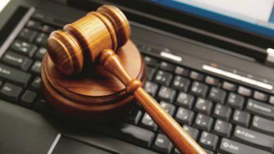 Photo of Impuestos y leyes del comercio electrónico en México