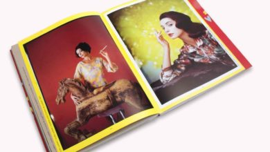 Photo of Mextilo El Libro Que Documenta 500 Años De Moda Mexicana