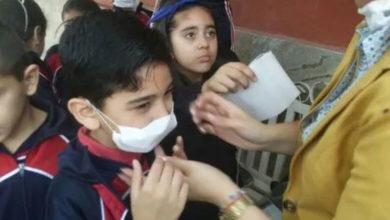 Photo of SEP Asegura Que Estados En Semáforo Amarillo Podrían Regresar A Clases