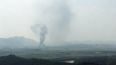 Photo of Corea Del Norte Hace Explotar Oficinas De Enlace De Corea Del Sur
