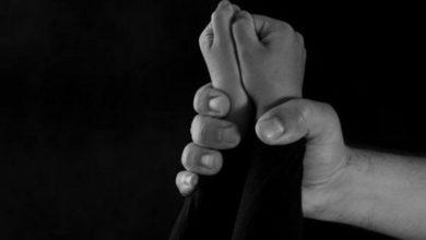 #Michoacán Orden De Aprehensión A Joven Que Violó A Hijastras De 9 Y 11
