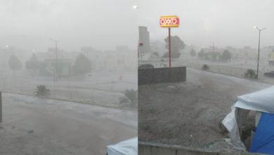 """Photo of Alertan Por Posibles Afectaciones De """"Hernán"""" A Su Paso Por Michoacán"""