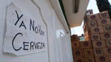 Comerciantes de Sinaloa, denunciaron que los hijos del exlíder del Chapo los obligan a acatar un toque de queda en sus negocios de bebidas alcohólicas, esto para controlar la venta del antes mencionado producto.