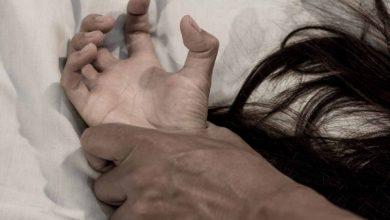 #Michoacán Pareja Abusa Sexualmente De Una Mujer