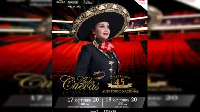 Photo of Aida Cuevas Dará Su Primer Concierto Virtual En Este Mes