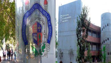 Photo of UMSNH y UNAM Campus Morelia, Sí Se Verán Afectados Con Eliminación De Fideicomisos