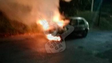 Photo of #Morelia Se Prendió el Rayo McQueen: Auto Se incendia En El Periférico