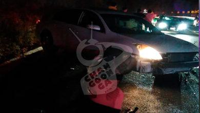 Photo of #Morelia El Quinto De Este Viernes: Reportan Accidente Vial En Ramal Camelinas