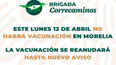 Photo of #Morelia Suspenden Para Este Lunes Vacunación Anticovid; Será Hasta Nuevo Aviso