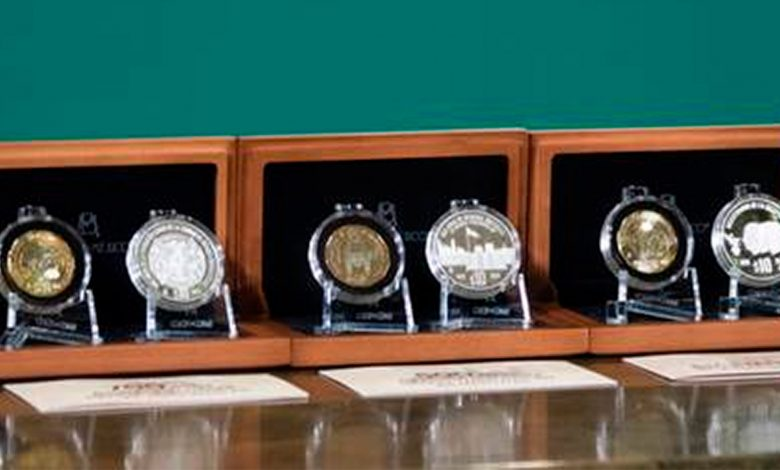 monedas conmemmorativa